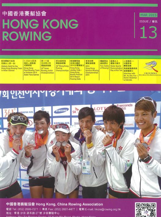 Hong Kong Rowing Federation Pin Ii Fan Apparel & Souvenirs Olympics